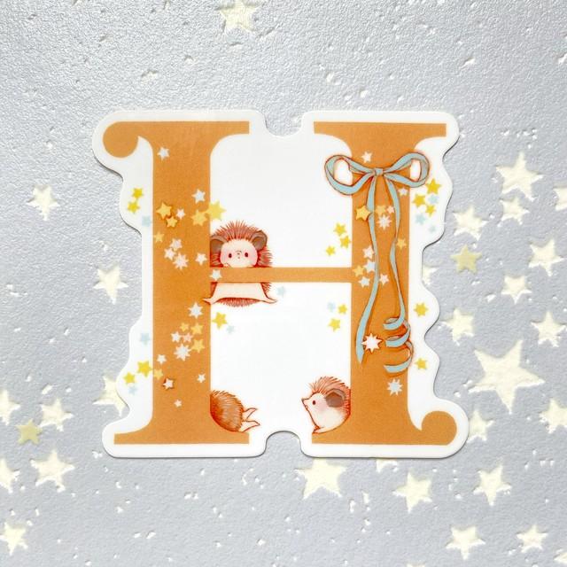 【H】アルファベットのステッカー