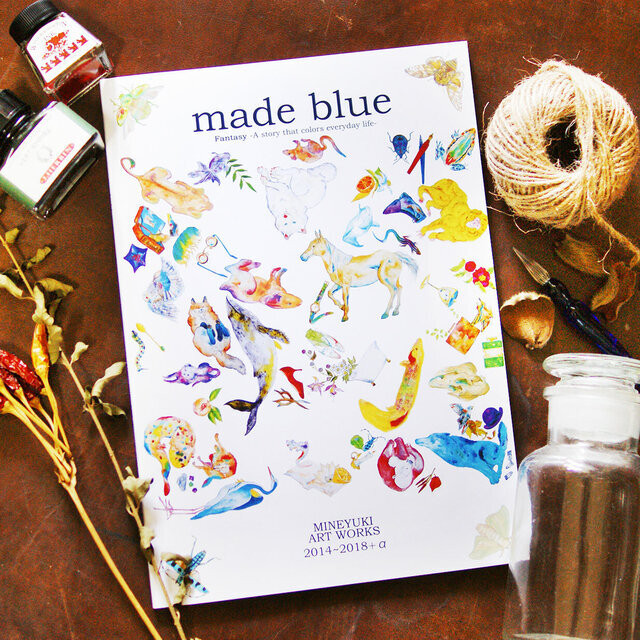【made blue/峰雪mineyuki】画集「made blue -Fantasy A story that colors everyday life-」