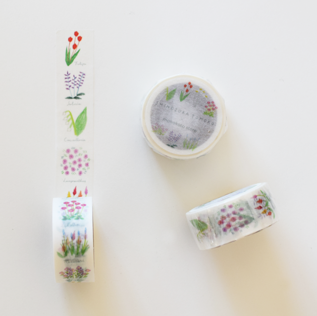 Full Bloom  Masking tape