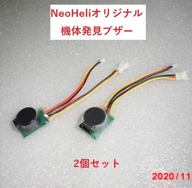 限定特価◆K120  テールモーター XK.2.K120.017