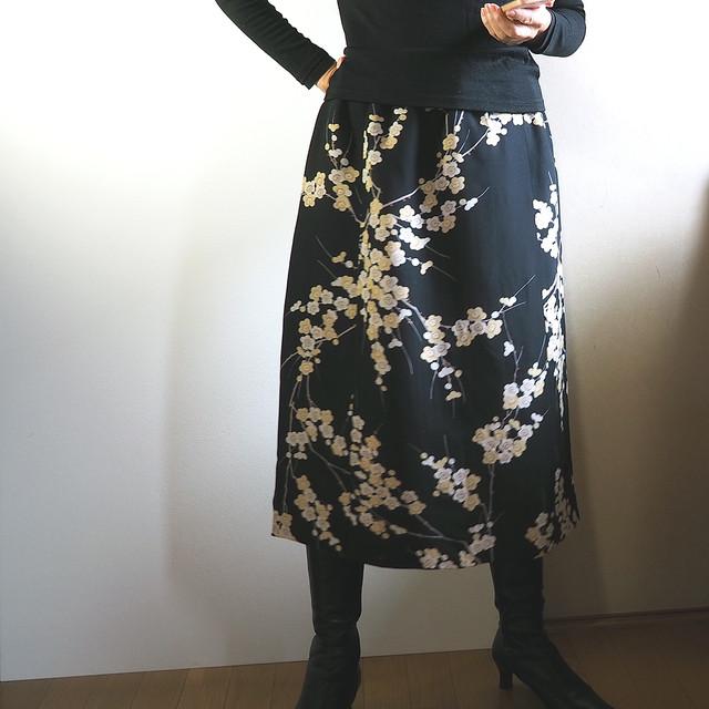 満開の梅の春待ちあったかスカート(選べる綿入れorペチコート)一点もの-小紋着物地(古布)から