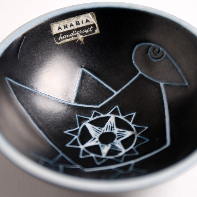 ARABIA アラビア Tarina  タリナ 鳥のボウル - 1 北欧ヴィンテージ