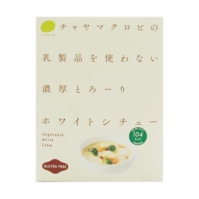 【プラントベース】チャヤマクロビ ホワイトシチュー