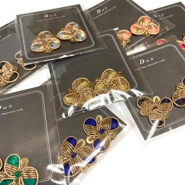 インドザリ刺繍カラーデコパーツセット(三つ葉)