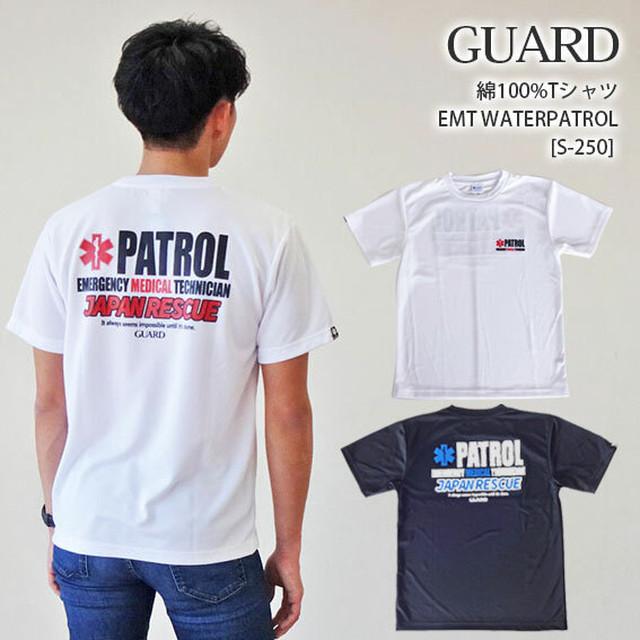 GUARD ガード EMT JapanRescue 綿100%Tシャツ S-237 メンズ アウトドア レスキュー ライフセービング S-237