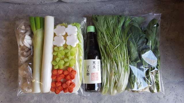 京野菜鍋セット+黒豆ぽん酢