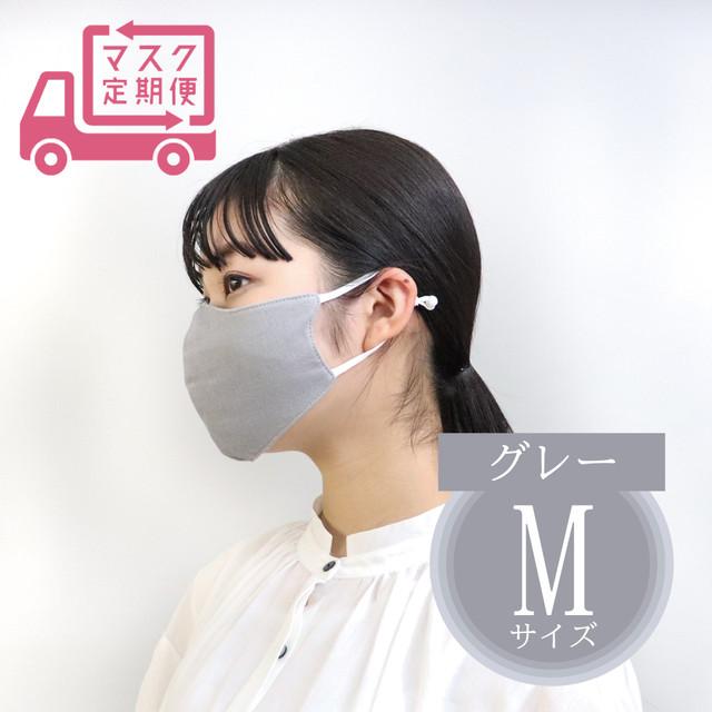 【定期便】着る保湿クリームWガーゼマスク2枚セット (120)グレー Mサイズ