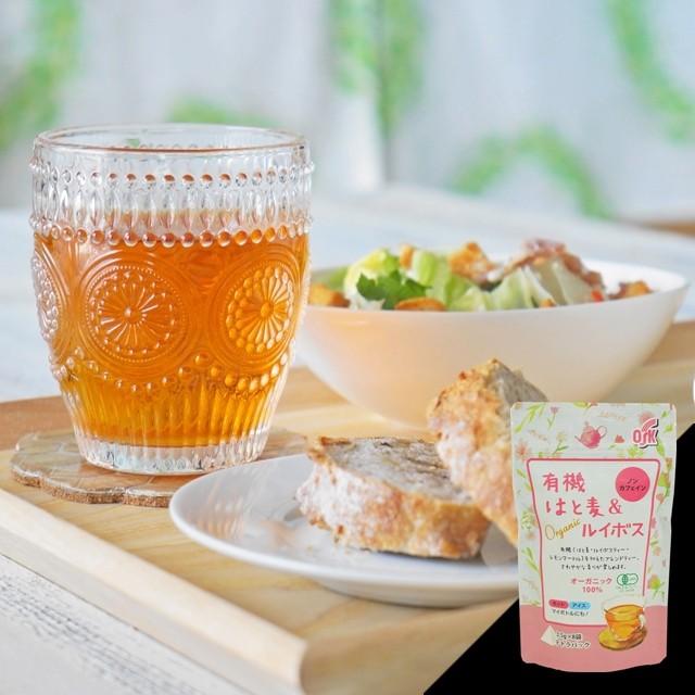 五穀ブレンド茶 8p【クリポス対応】