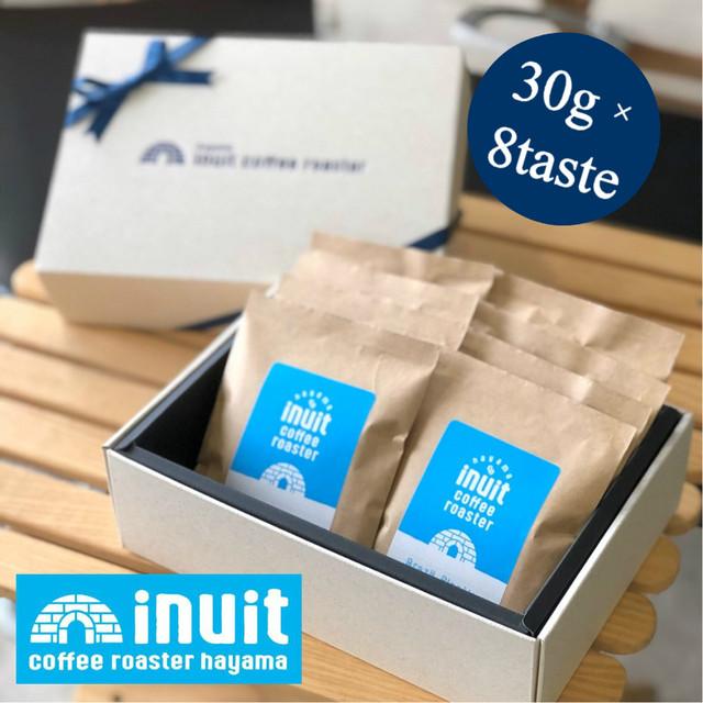【ギフト用】Specialty Coffee 飲み比べセット «WEB限定» <父の日対応><着日指定可>