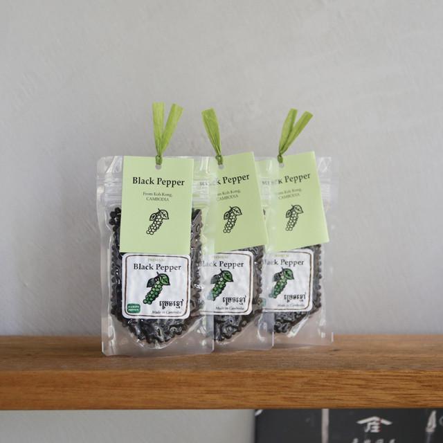黒胡椒(ブラックペッパー)50g×3袋