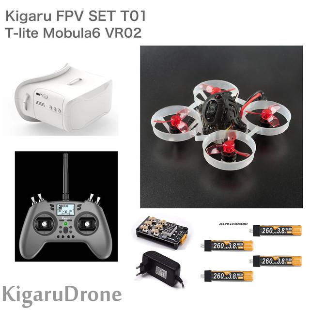【KigaruDrone タイニーコンボセット タイプT02】Mobula6(レギュラー) + T-Liteプロポ + BetaVR02ゴーグル + 充電器 + バッテリーセット