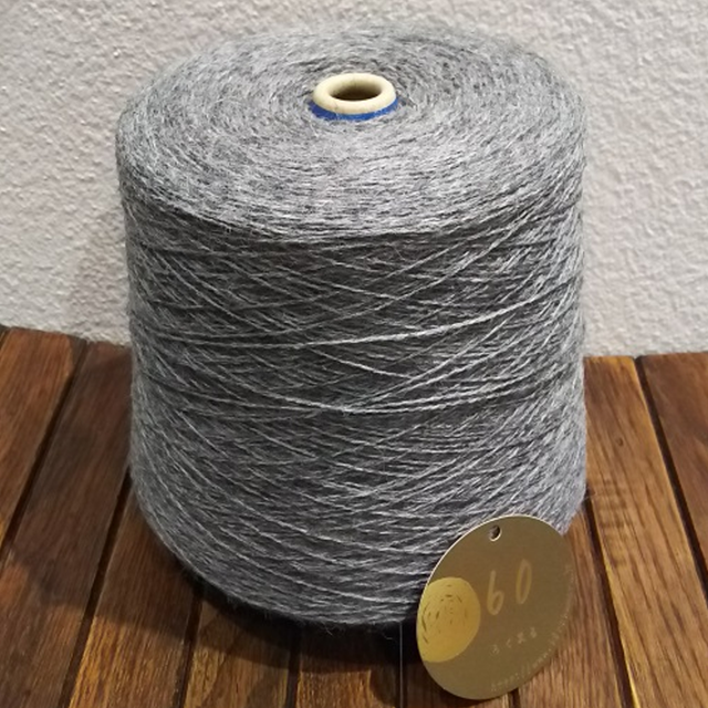 Shepley yarn シープレーヤーン 毛糸 コーン仕立て