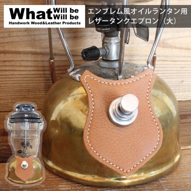What will be will be GOALZERO Lighthouse Micro/Micro FLASH スウェード レザー ジャケット ハンドメイド 本革 キャンプ アウトドア 用品 グッズ wb0087