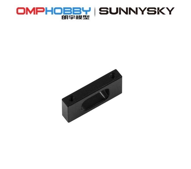 ◆OSHM2116  M2 V2&EXP  コントローラーBOX (ネオヘリでM2購入者のみ購入可)