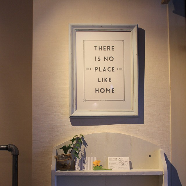 グラフィック・フレーム&ポスター「There is no place like home」-Framed Poster-