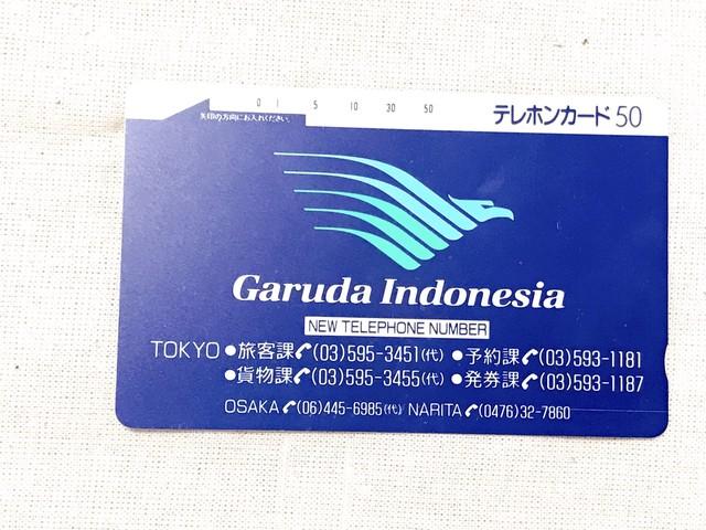 中古品テレフォンカード/ガルーダインドネシア航空