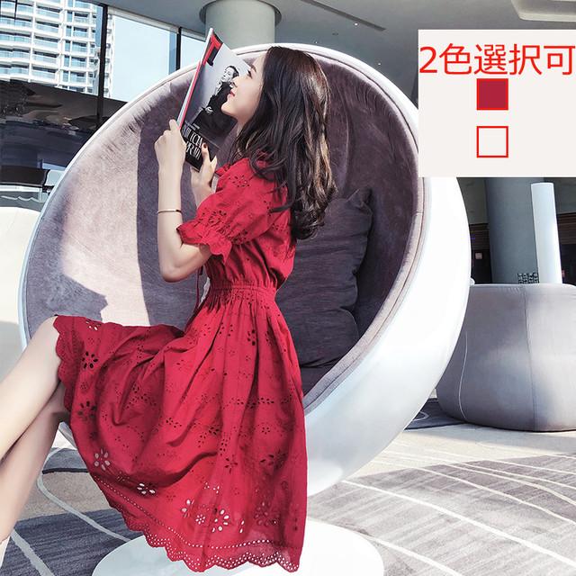 ショート丈ワンピース 普段着 デート 女子会 プレゼント 通勤 赤い 白い 透かし彫り S M L