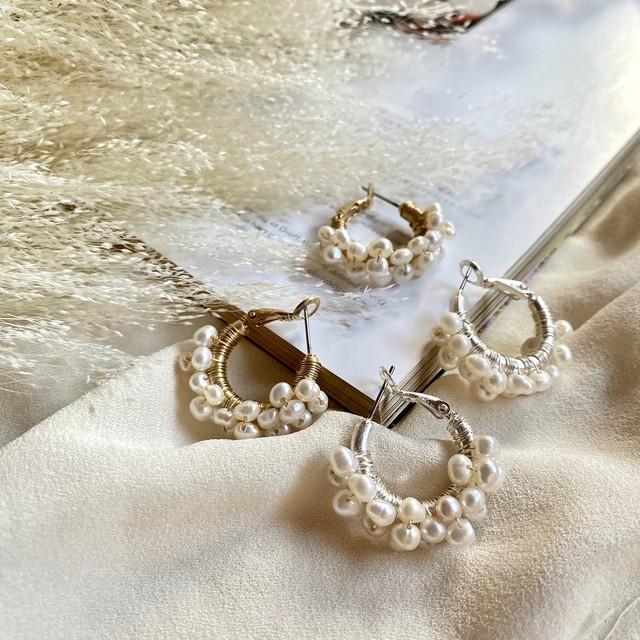 grain perl ring pierce
