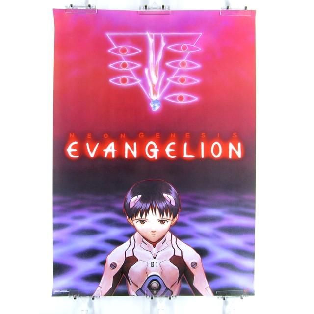 Evangelion Shinji Ikari Gainax - B2 size Japanese Anime Poster