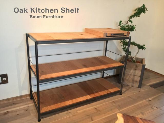 ホワイトオーク キッチンボード キッチンシェルフ カップボード アイアンシェルフ[Oak Kitchen Shelf]