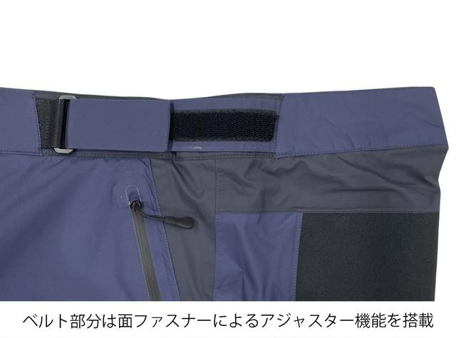 ミストラル メンズ【スペックエムテックライトセーリングロングパンツ】NAVY