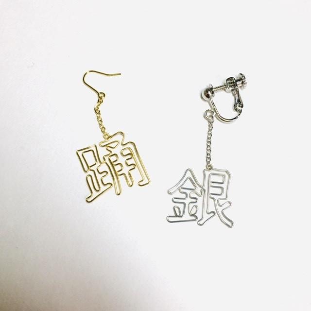 きめ細かい 漢字