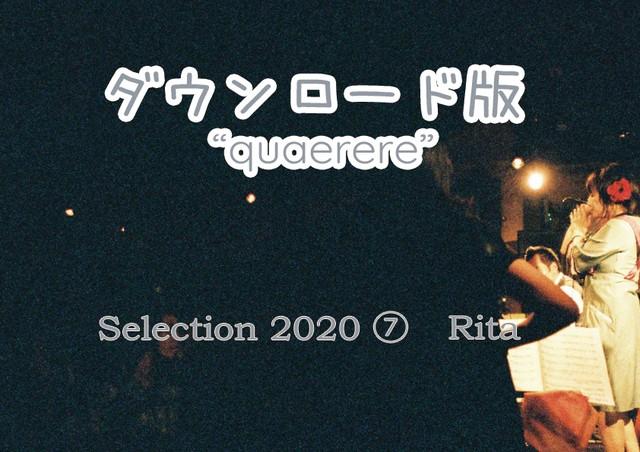 【ダウンロード版】『Selection2020 (7)-quaerere-』(WAV+mp3)