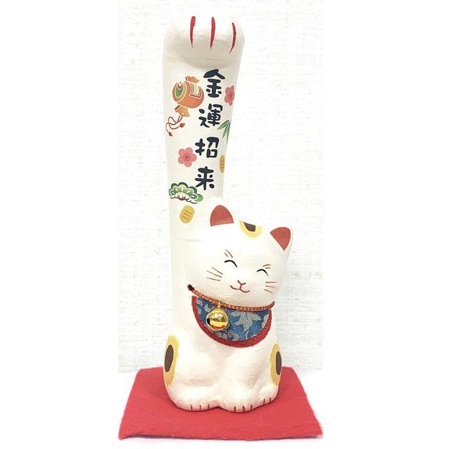 ちぎり和紙 遠くの福も招き猫 金運招来(中)