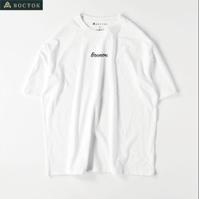 ホフロマ・ボストーク(Tシャツ:白)
