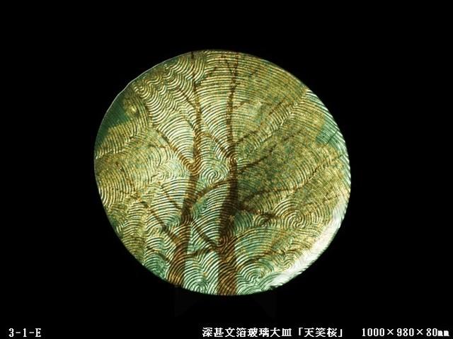 深甚文箔玻璃大皿「天笑桜」(1000×980×80㎜)  3-1-E