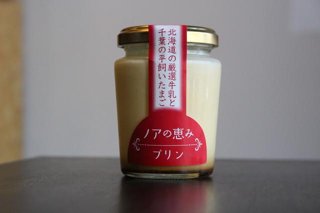 北海道の厳選牛乳と千葉の平飼い卵で作ったとろっとろのプリン