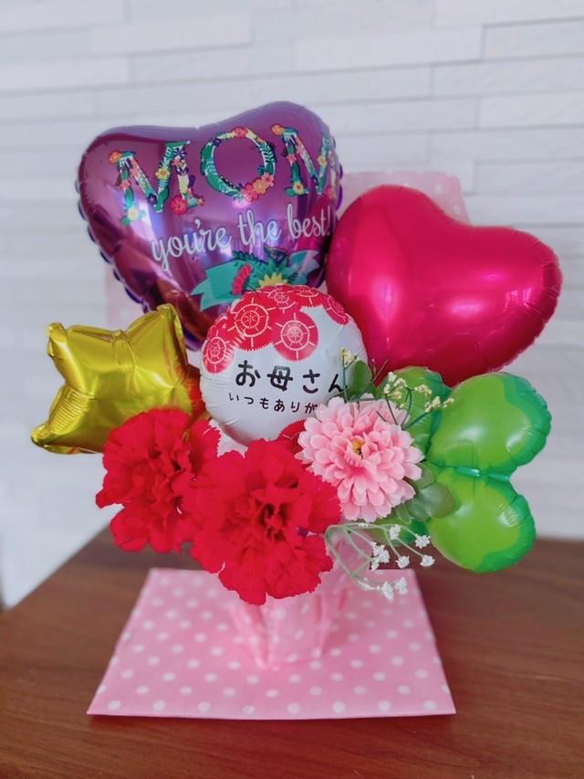 【送料無料】【AN-13】母の日バルーン☆日頃の感謝をバルーンをに込めて!