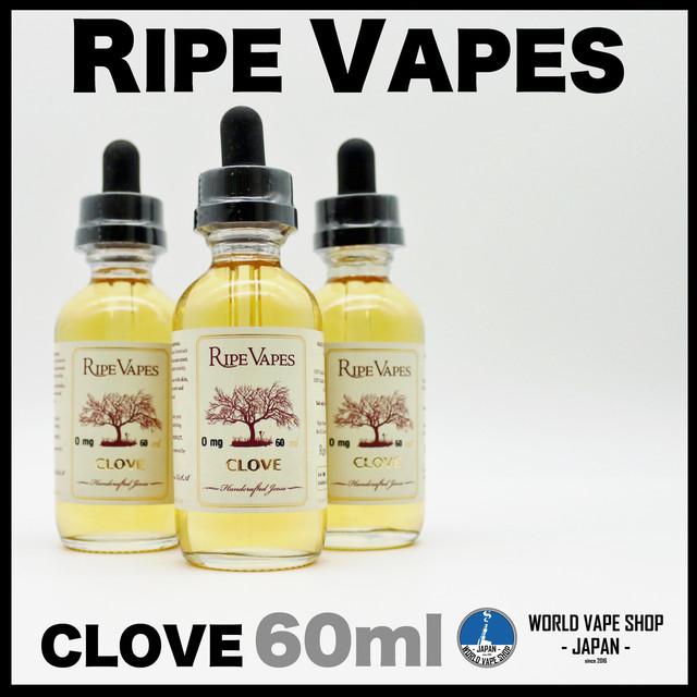 新ボトル!!RIPE VAPES CLOVE 60ml