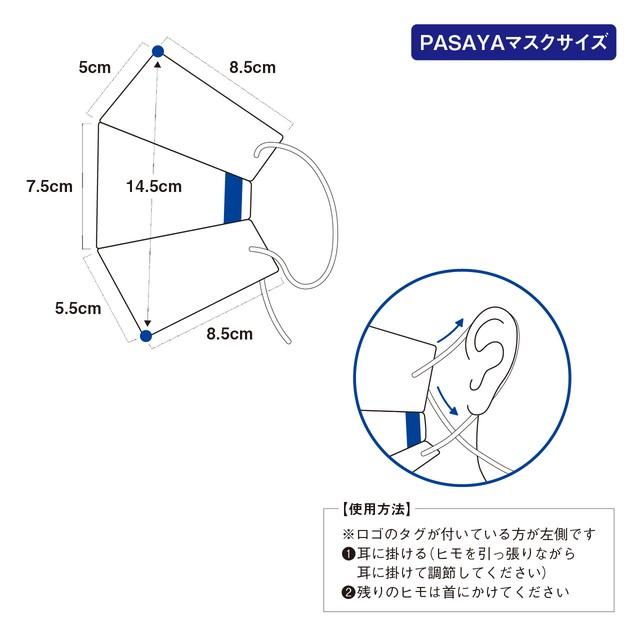 <PASAYA>シルク|パープル
