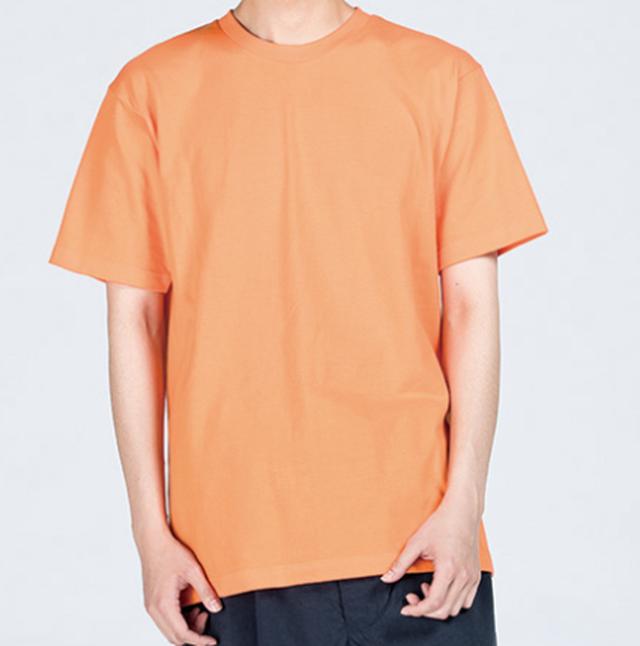 【無地】厚手スタンダードT Printstar 00085-CVT / ライトオレンジ