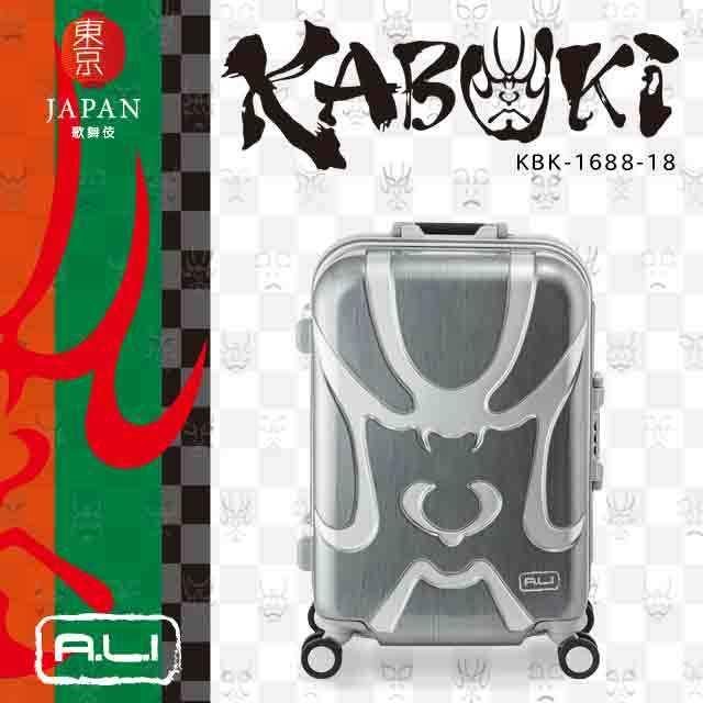 【1~2泊用】KABUKI KBK-1688-18 / 34L 【機内持込可能サイズ】