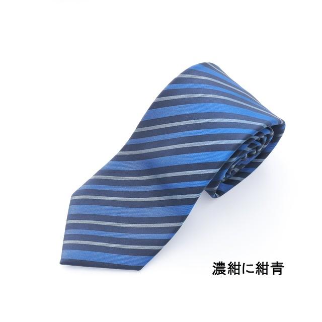 ネクタイ「衿結」献上博多シリーズ ストライプ献上:濃紺に紺青