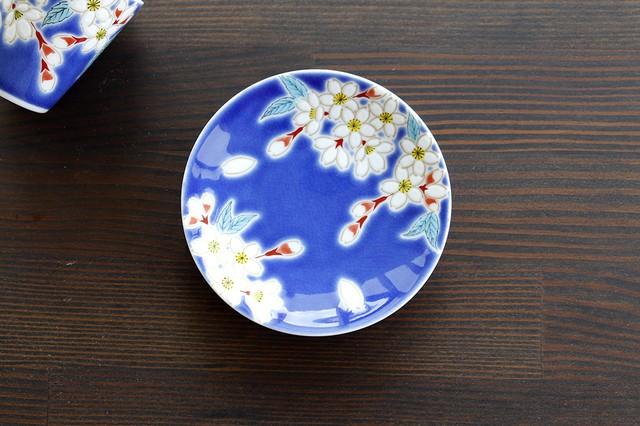 【SP3K19-07】『九谷縁起豆皿コレクション』『桜〈SAKURA〉』       *かわいい豆皿 コレクション アクセサリー入れ 小物入れ 絵皿 九谷焼