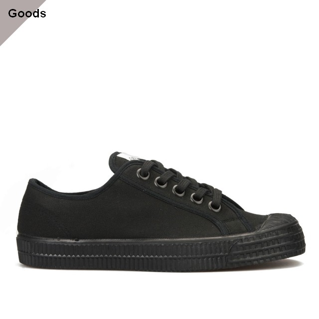 NOVESTA STAR MASTER CLASSIC 60 (ALL BLACK)