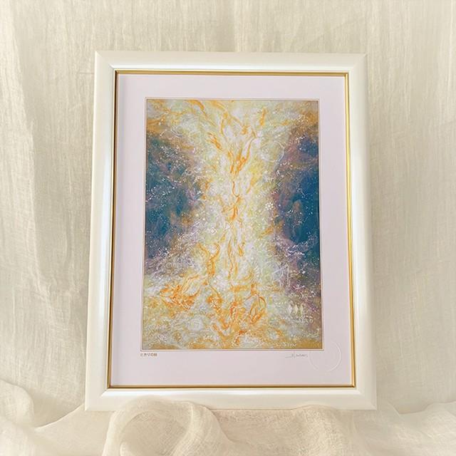 ヒーリングアート~エネルギーの柱 ブルー~  太子額装ジクレーアート