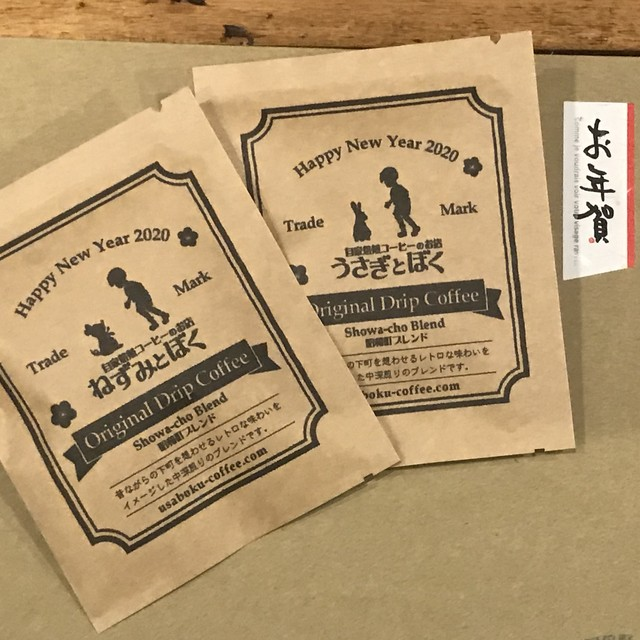 【クリスマス】焼菓子と昭和町ブレンドのセット (Box入り)
