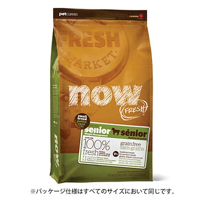 11.34kg NOW FRESH Grain Free スモールブリード シニア&ウェイトマネジメント DOG