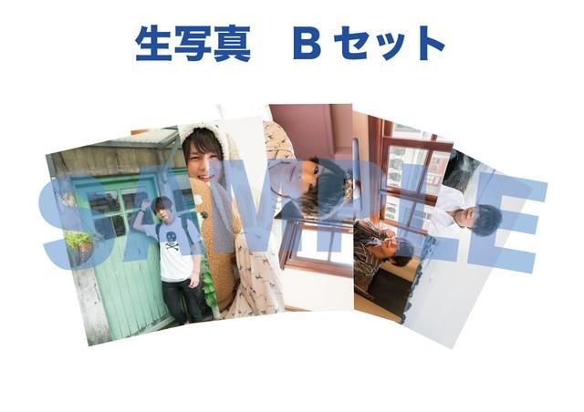 上仁樹 生写真Bセット