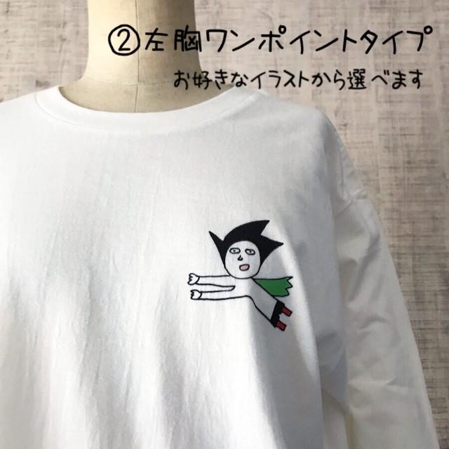 【巨匠動物園】選べるイラストTシャツ (左胸ワンポイント)