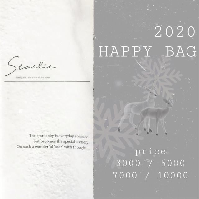 HAPPYBAG 2020♡