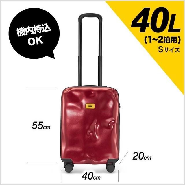 Crash Baggage(クラッシュバケッジ)ストライプコレクション 40L エスサイズ