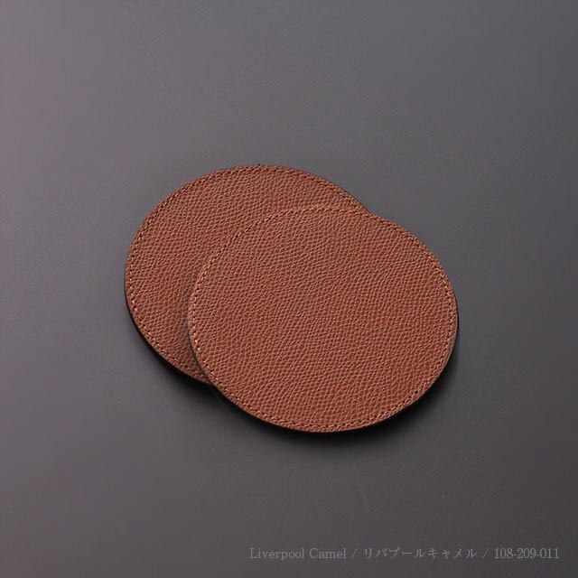 Pinetti Round Coaster DIAM / Liverpool(ピネッティラウンドコースターディア(2枚セット)/リバプール)108-029