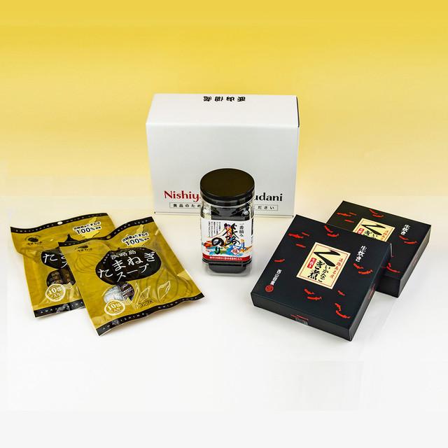 【常温便】淡路島からの贈り物3点セット(くぎ煮80g×2、味海苔1個、玉ねぎスープ×2袋)