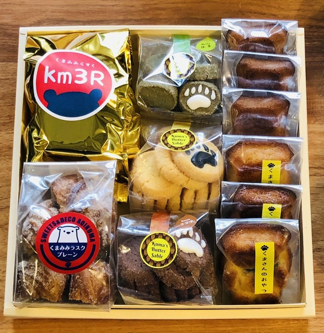 送料込み ONLINE ORIGINAL BEARS  BOX ② 【常温商品】