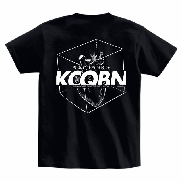 KCQBN ONE